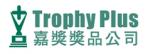LogoTrophy