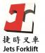 Jets Forklift(H.K.)Co.Limited