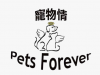 Pets Forever Pet Services Co.Limited