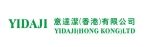 Yidaji (HK) Limited